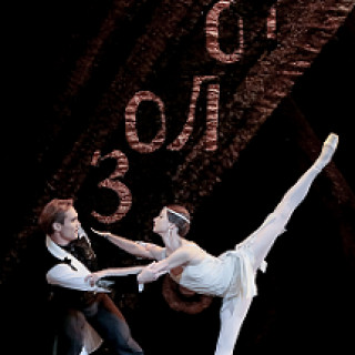 The Golden Age - the Bolshoi Ballet, Live Streamed from Moscow