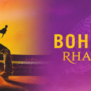 Open Air Screening - Bohemian Rhapsody - Caistor Community Cinema